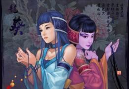 雷晟的仙剑同人CG