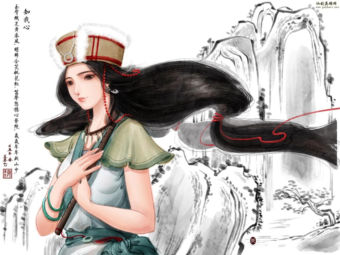 仙剑奇侠传龙葵
